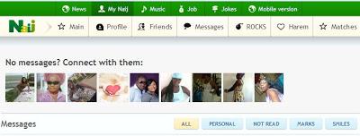 My Naij Screenshot