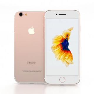 iphone 7 gold price in nigeria